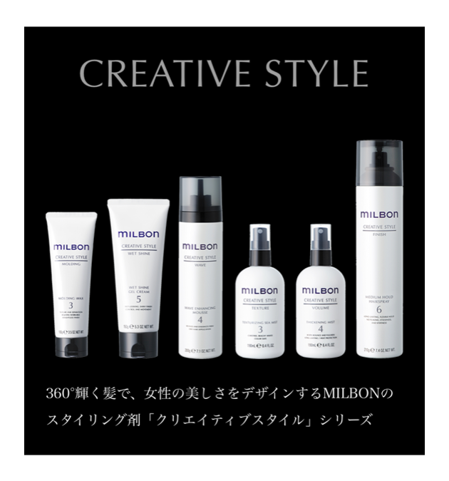 Too many hairstyling products to choose from! How to choose the correct hairstyling product.【Japanese hair salon】